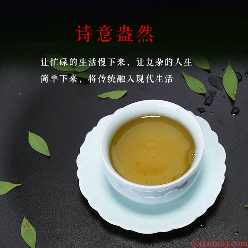 Jingdezhen ceramic cups kung fu tea bowl two woolly green glaze with single cup sample tea cup master cup. A plate