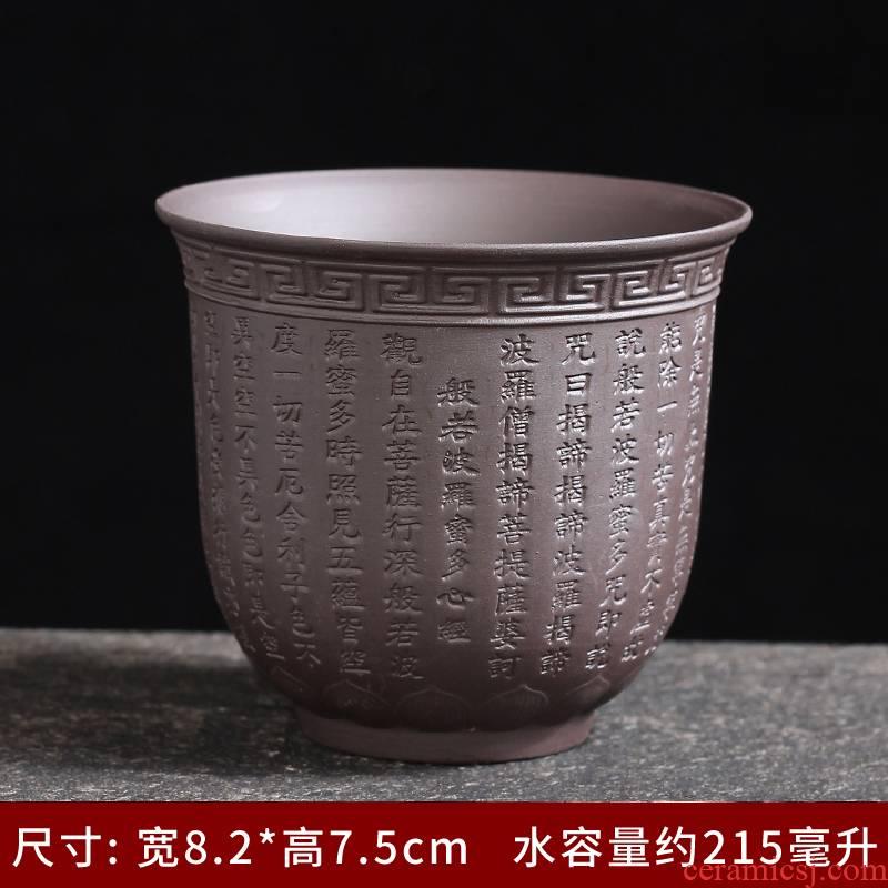 Purple sand cup kung fu tea cups domestic tea bowl sample tea cup single CPU run of mine ore suet jade yixing Purple sand tea cups