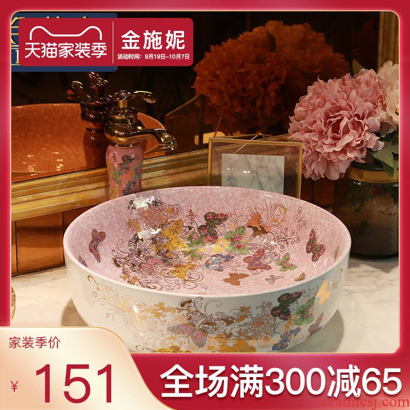 Fangyuan household toilet lavabo domed on the ceramic basin basin to the pool that wash a face wash basin European art