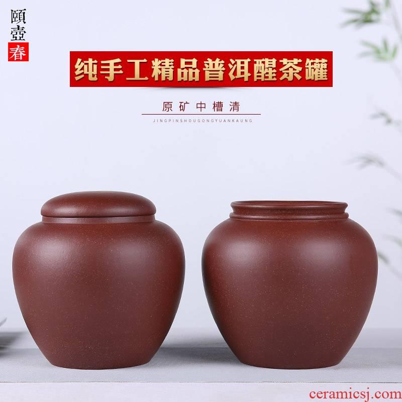 Shadow enjoy the tea pot of purple sand POTS packing box ceramic seal pot pu 'er tea POTS awake storage tanks JH