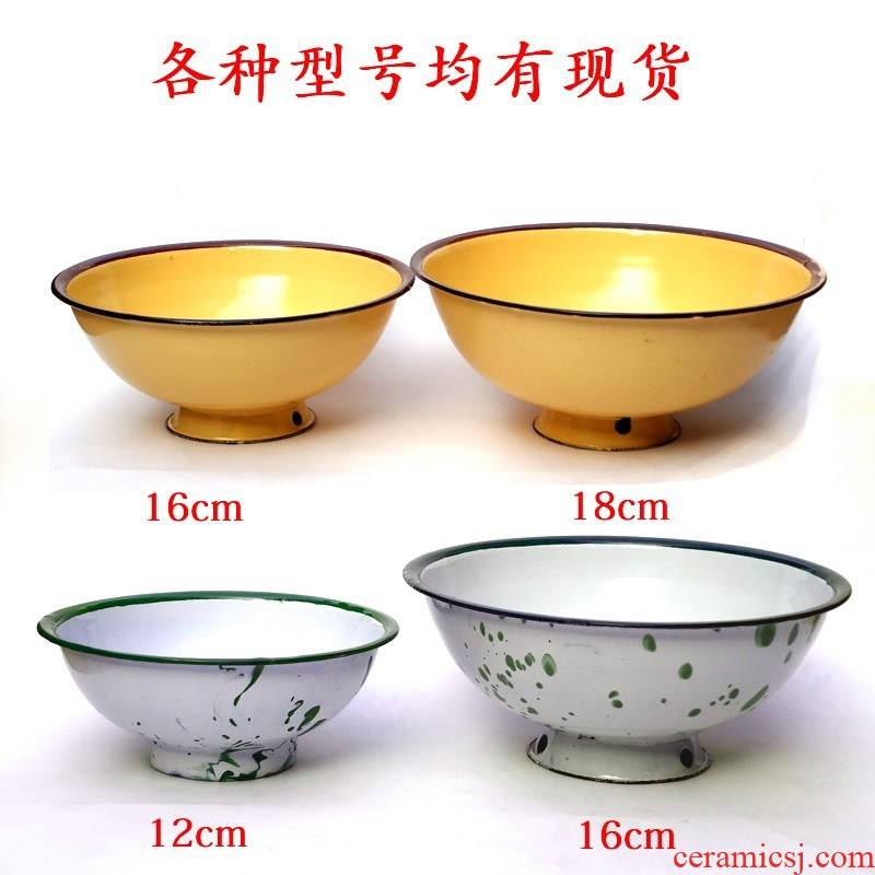 Ten packages mailed enamel high nostalgic old enamel enamel bowl bowl to eat noodles bowl bowl 10 to 18 cm