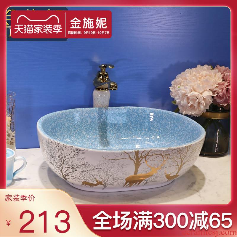 On the ceramic basin sink household toilet basin washing a face wash gargle oval small and pure and fresh art basin