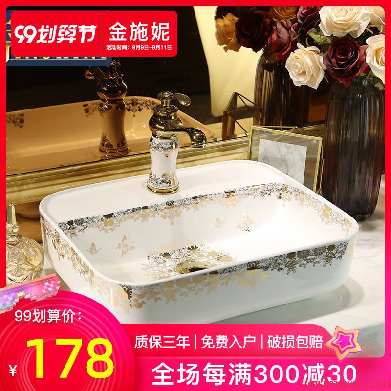 Wash basin ceramic toilet lavatory art stage fangyuan diamonds lavabo mesa household butterfly