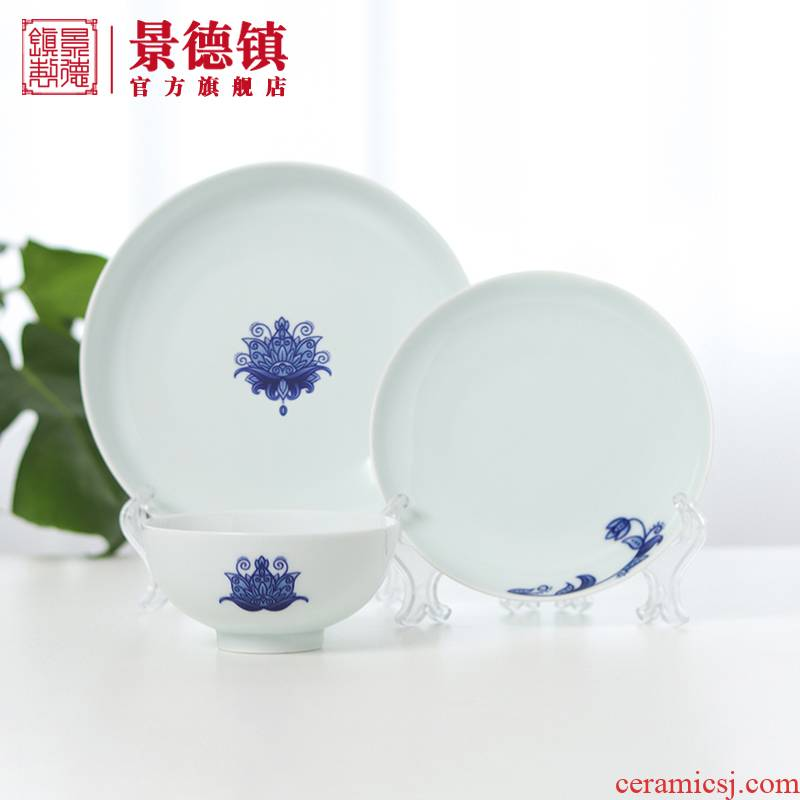 Jingdezhen ceramic a flagship store people food tableware suit Chinese blue and white household eat bowl dish plate of gift boxes