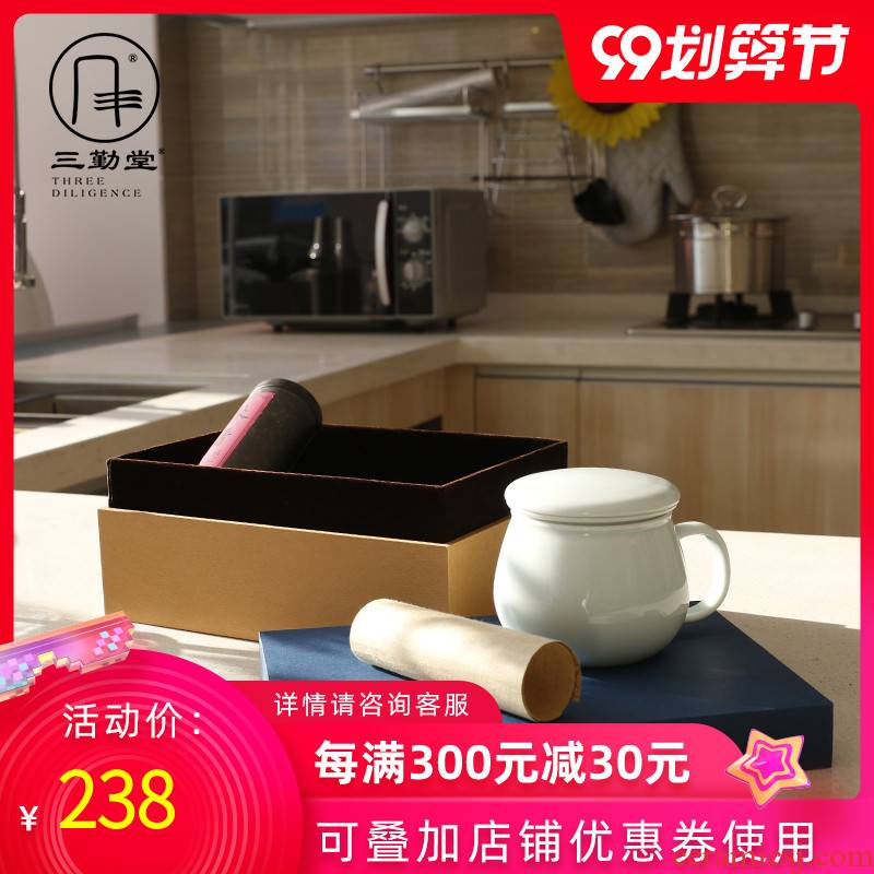 Three frequently hall office ceramic cups with cover filter make tea with the jingdezhen celadon gift box sets of assembly