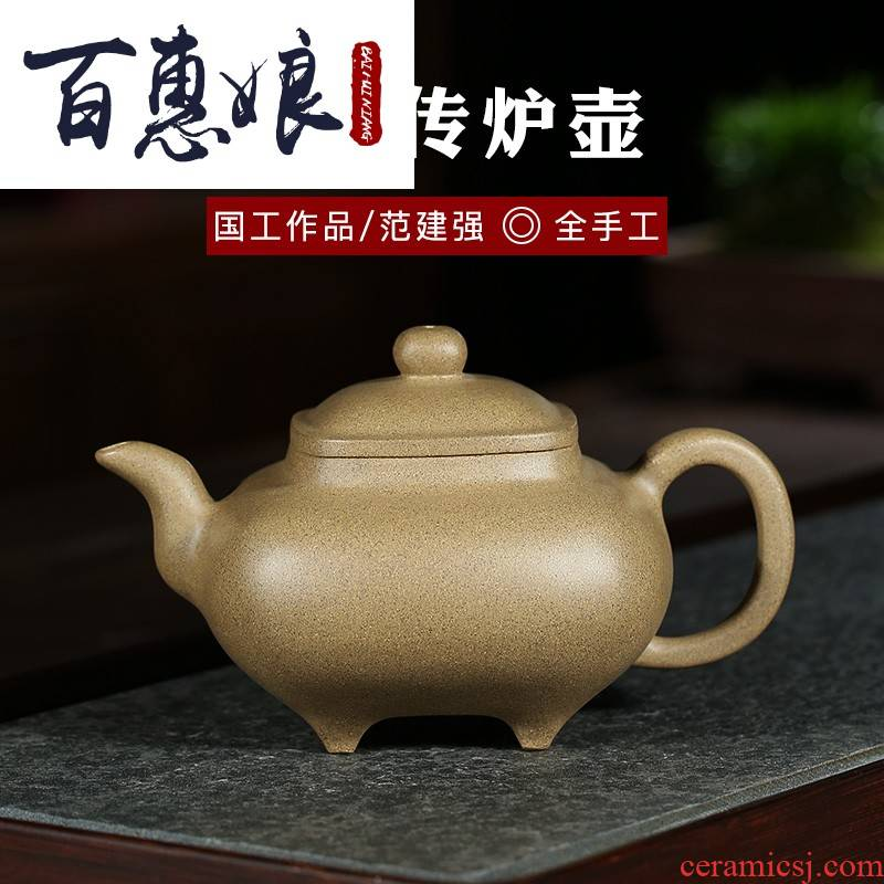 (niang yixing quality goods are it period of mud sifang preach furnace pot all hand tea teapot tea bag in the mail