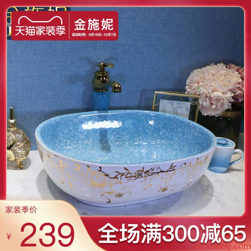 On the ceramic bowl for wash gargle lavabo household elliptic art basin bathroom wash a face to face basin sink