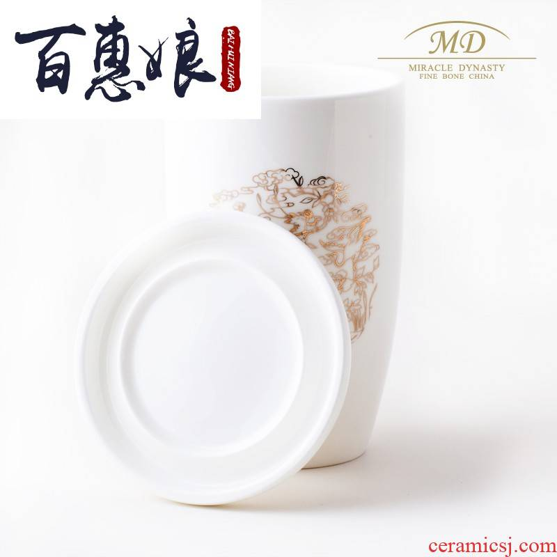 (niang ipads China MD birds pay homage to the king of ipads China cups couples a cup of water glass creative gift box packaging