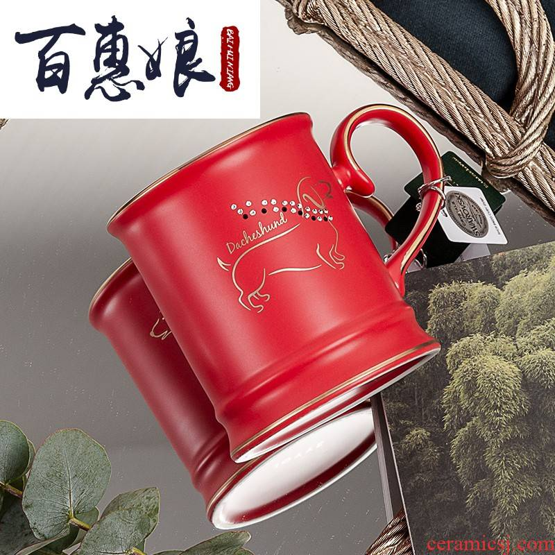 (niang keller cup creative animal dog duplex ceramic cup gift with swarovski elements