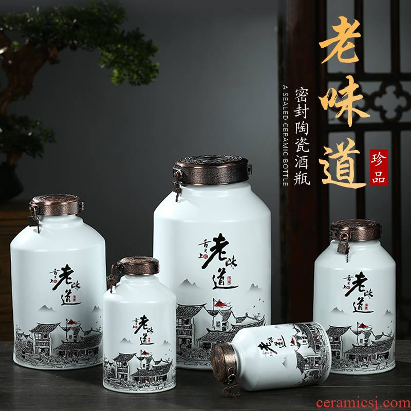 10 jins to gulp ceramic jar 1 catty 2 jins 5 jins of 3 kg bottle sealed empty mercifully wine jars to the lock