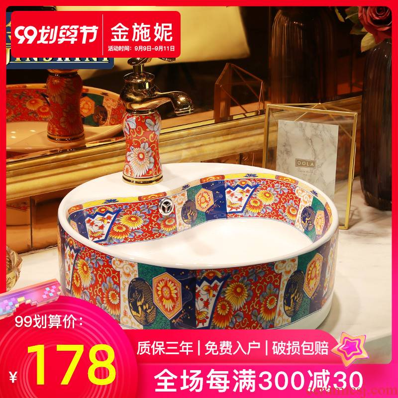 Nordic ceramic art on the stage basin sink round small family toilet small balcony for wash basin