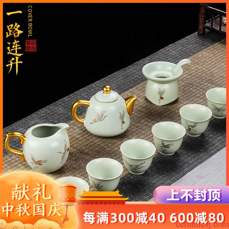 Artisan fairy your up gold kung fu tea tea set ceramic home office teapot tea cups