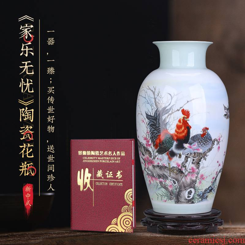 New Chinese style living room creative vase made bright red rooster rich ancient frame porcelain of jingdezhen ceramic office furnishing articles
