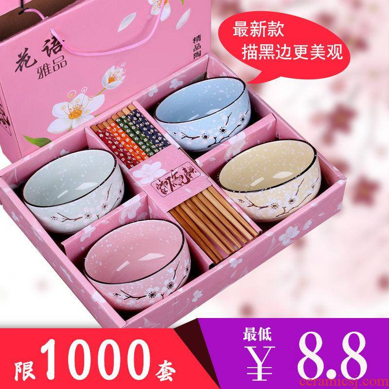 Scene ruyi bowl chopsticks sets ceramic bowl bowl household bowls bowl small bowl dishes suit Japanese meals ideas