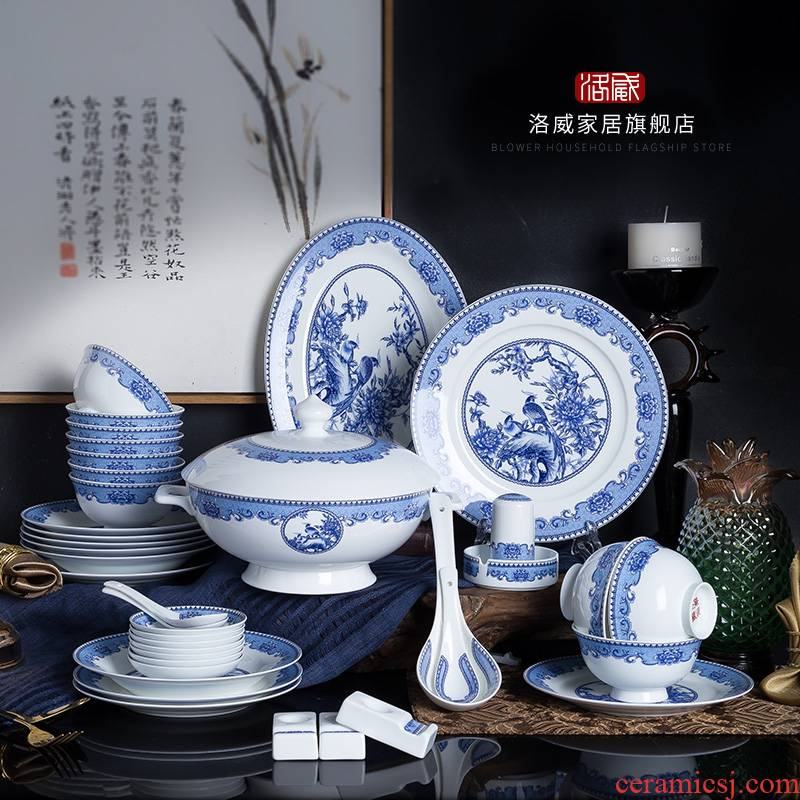 Blue and white porcelain tableware suit ipads clearance touch base 】 【 household jingdezhen ceramic plate combination dishes dishes