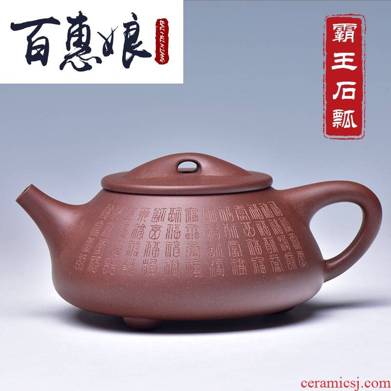 (yixing it all hand undressed ore old niang large purple clay product overlord JingZhou stone gourd ladle need reservation