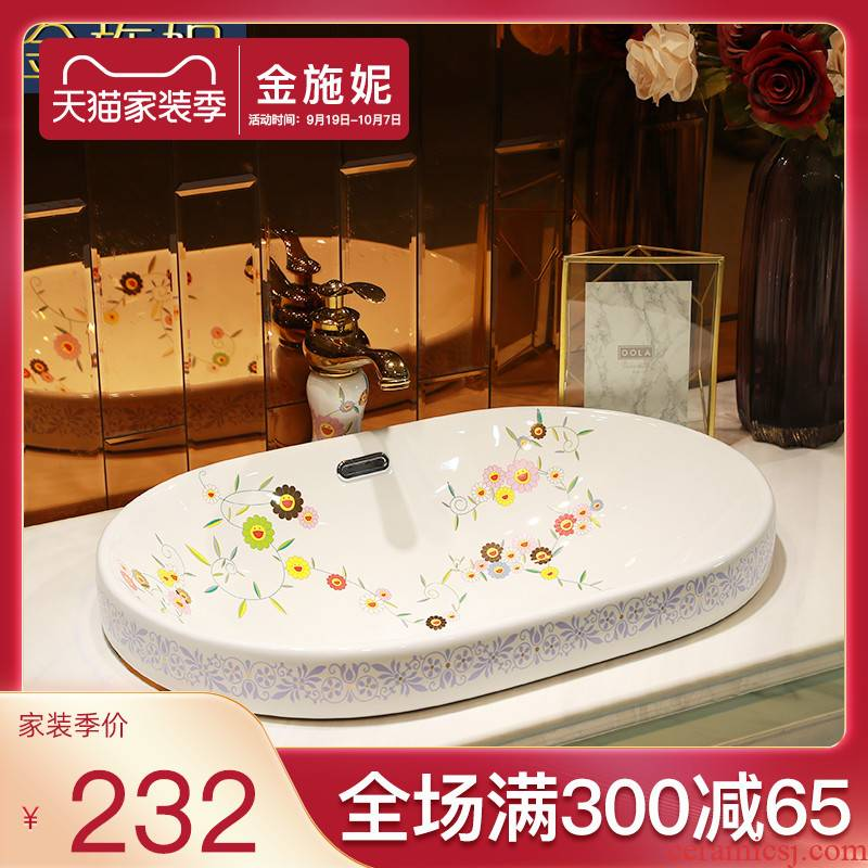Small broken flower type basin half embedded in taichung basin of rural contracted ceramic face basin household basin sinks single basin