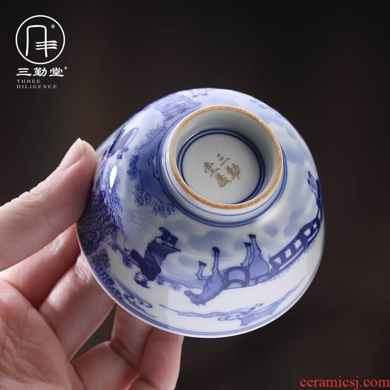 The three frequently ceramic cups jingdezhen blue and white master cup firewood kung fu tea pu - erh tea sample tea cup S43084