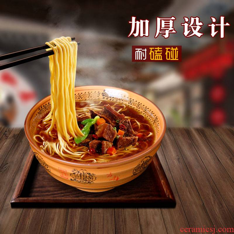 Hall maxim wealth congratulations noodles ltd. malatang special ceramic bowl bowl such as hot not large