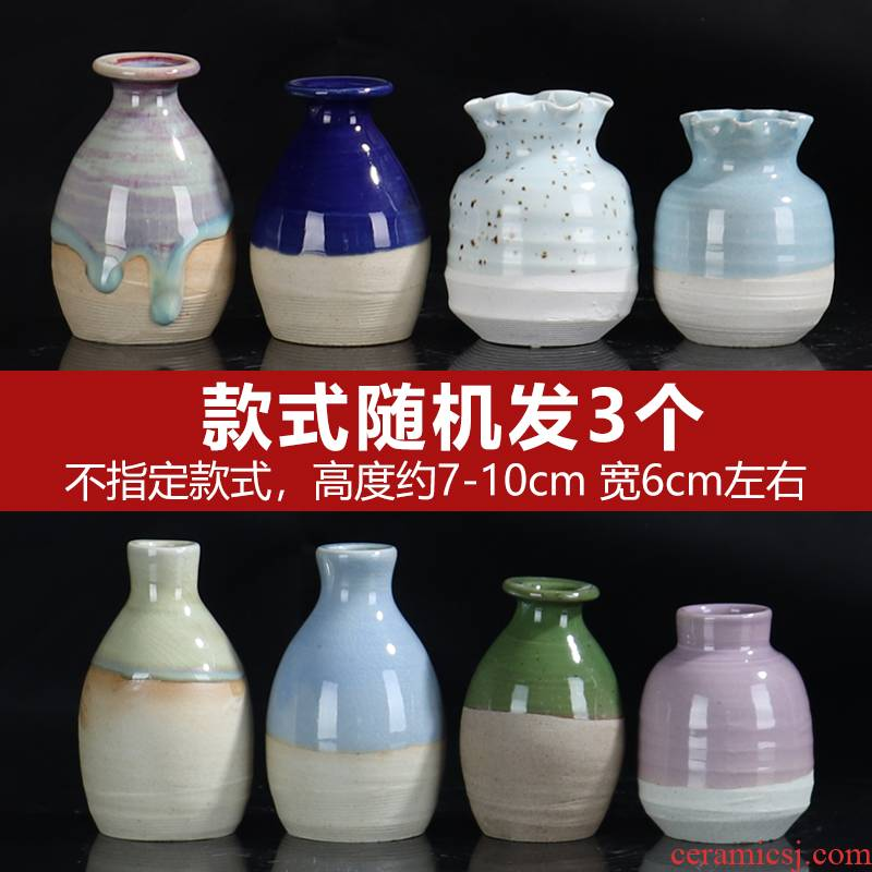 Clearance flower ware jingdezhen ceramics vase furnishing articles dried flower arranging flowers I and contracted sitting room creative decorations
