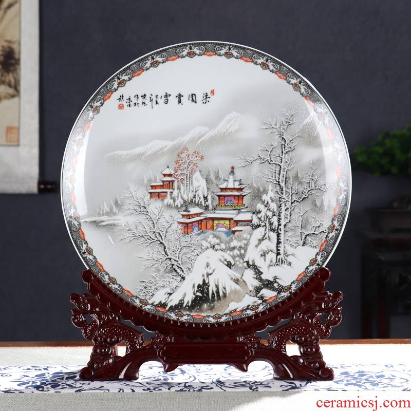 Large sat dish of Chinese pottery and porcelain wine sitting room handicraft furnishing articles rich ancient frame office decorations hanging plate