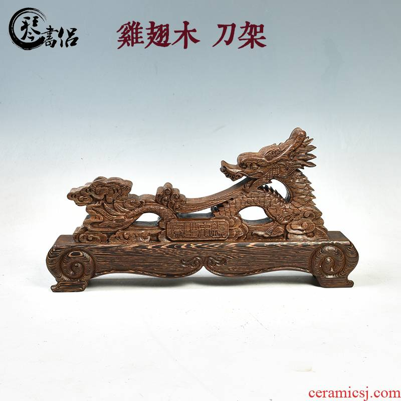 Pianology picking chicken wings carved mahogany handicraft ruyi solid wood frame tool rest knife sword carriage tool slide base