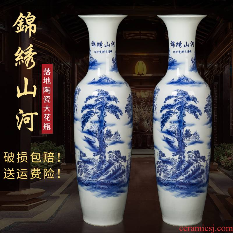 Jingdezhen ceramic floor large vases, antique blue - and - white decoration to the hotel living room TV ark place opening gifts