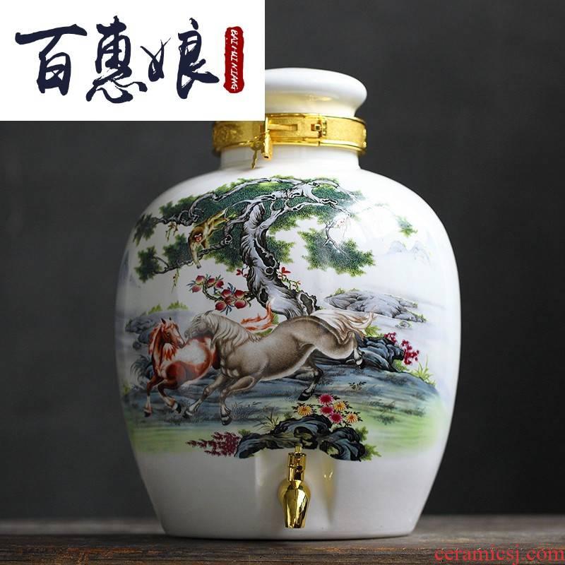 (30 jin niang jingdezhen ceramic jars 10 jins 20 jins ipads China wine jar it seal pot with leader