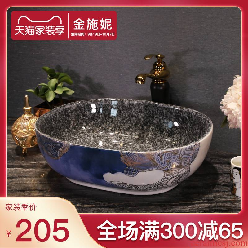 Continental basin sink household oval art ceramics on the toilet for wash face basin sink basin