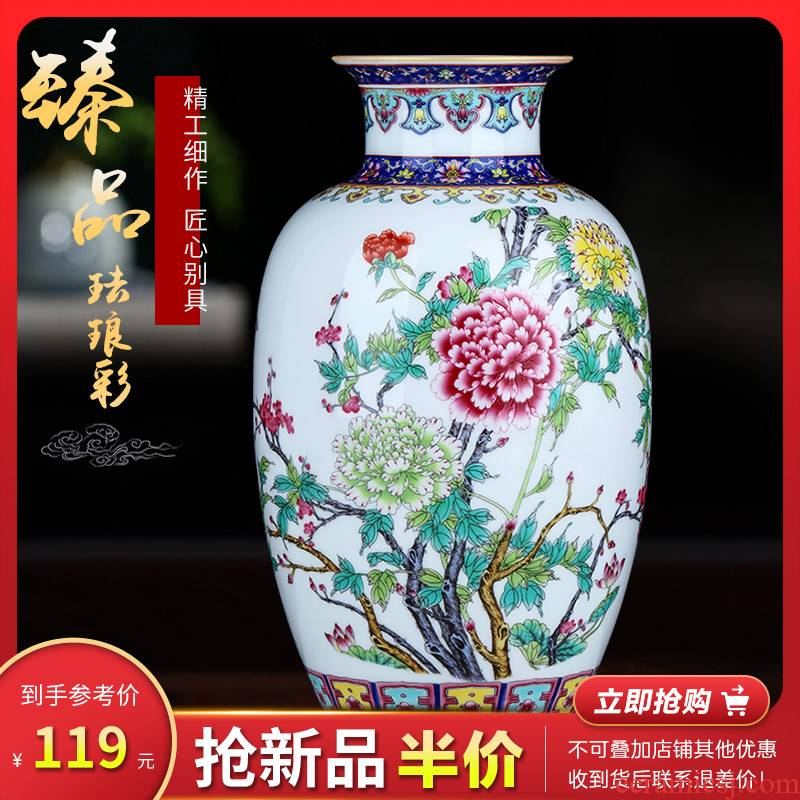 Archaize of jingdezhen ceramics enamel color restoring ancient ways Chinese vase household furnishing articles flower arrangement sitting room adornment rich ancient frame