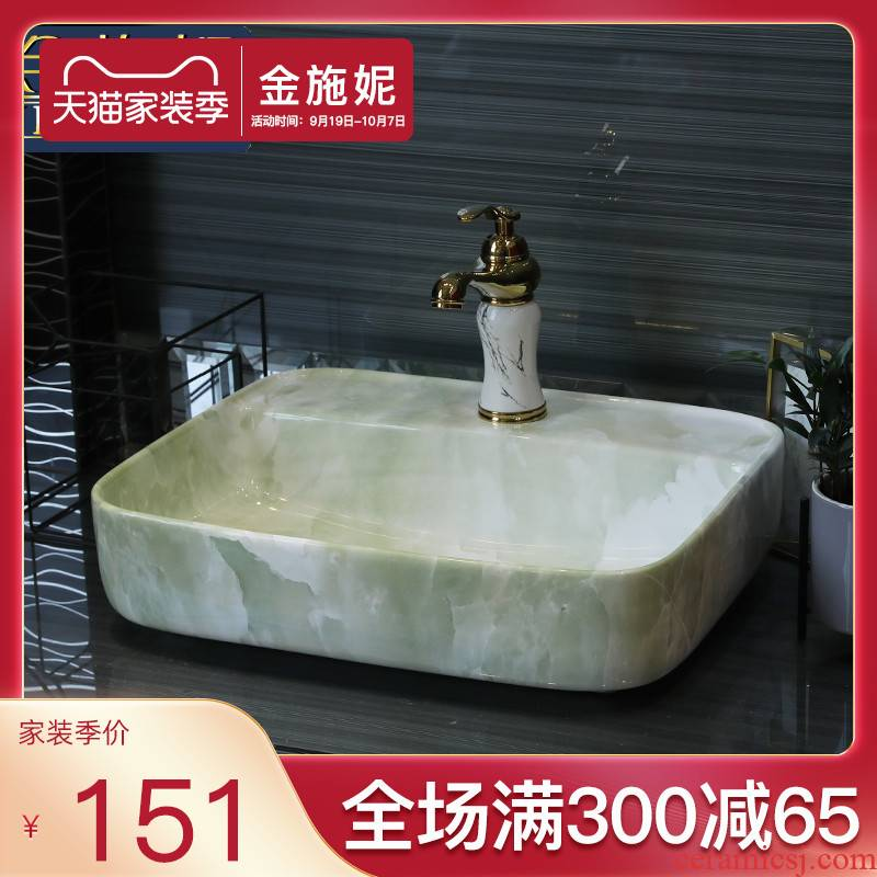 Europe type lavatory toilet lavabo basin sink contracted household on the marble ceramic basin