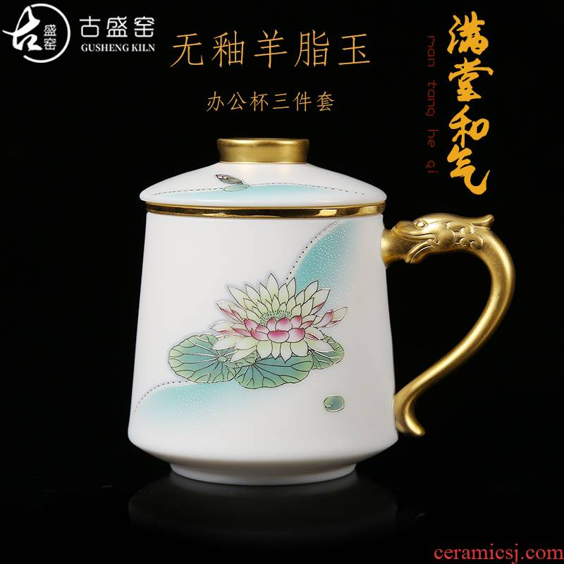 Ancient up enamel porcelain god with cover filter cup gold personal office make tea cup of household ceramic gifts cups