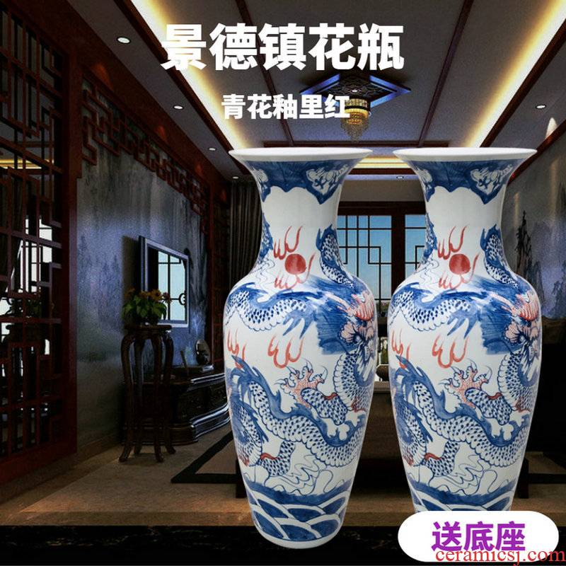 Thousands of flame jingdezhen ceramics landing big sitting room is blue and white porcelain vase youligong red dragon grain hotel handicraft furnishing articles