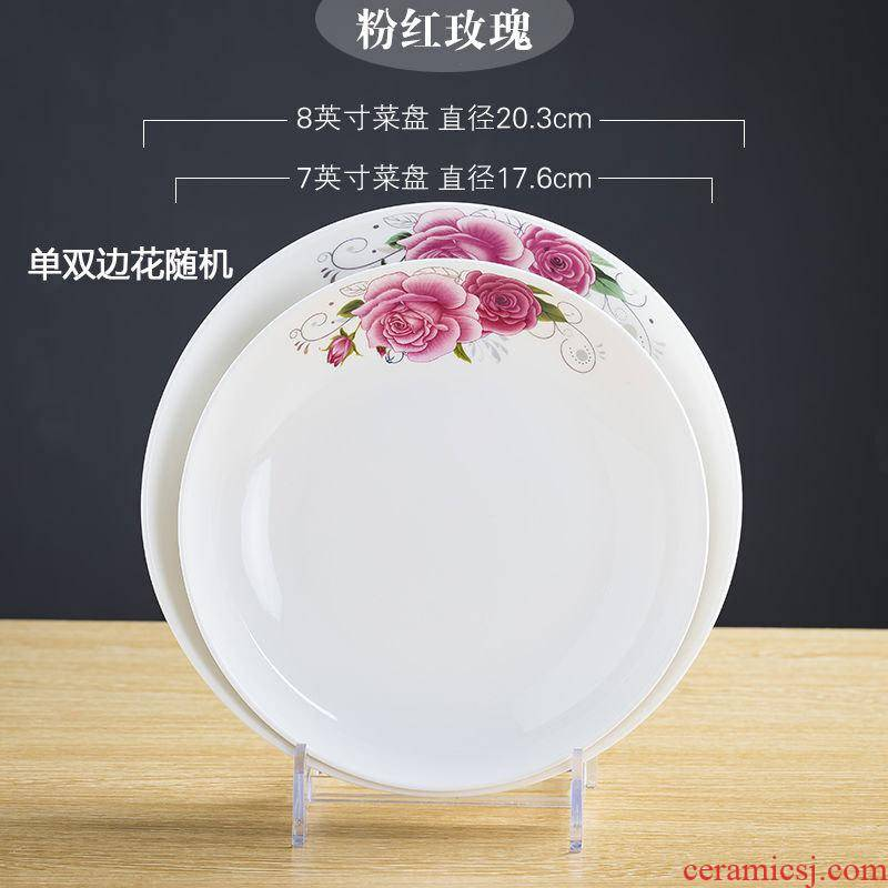 Jingdezhen domestic ceramic dishes of rice steaming food dish dish dish basin cutlery set microwave refrigerator bag in the mail