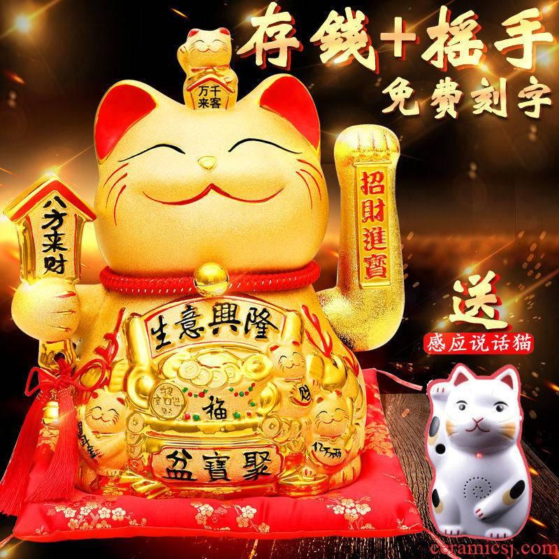 Plutus cat furnishing articles electric wave large ceramic rich deposit money piggy bank creative shop opening gifts