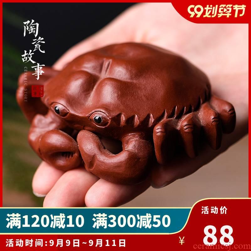 Ceramic story purple sand tea pet boutique creative is a manual crab furnishing articles tea tea play kung fu tea accessories