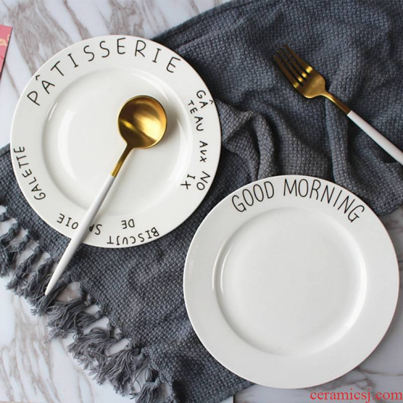 Northern wind ins breakfast French letters ceramic cake plate pasta dish dish dish fruit salad steak western food