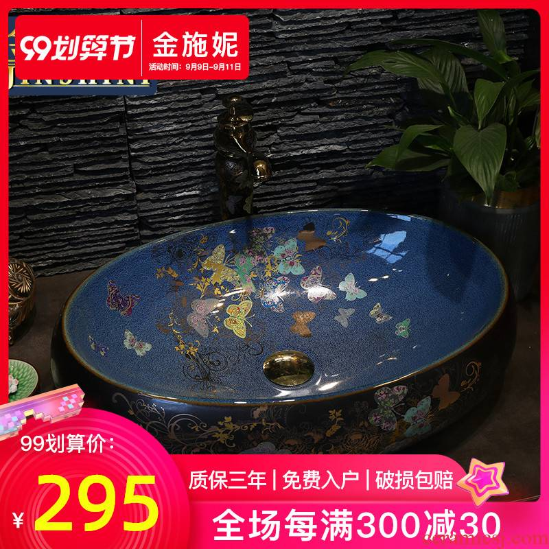 Art ceramic stage basin sink oval fashion toilet lavatory basin household balcony