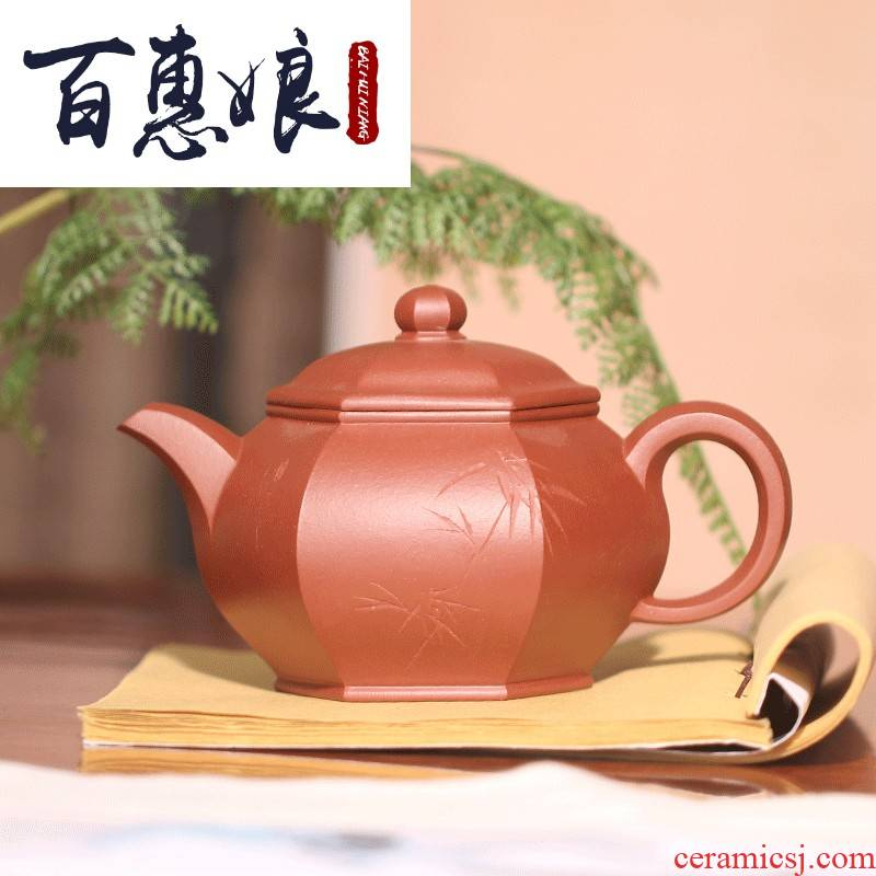 (niang yixing it pure manual teapot tea undressed ore the six - party pot pan the qing cement