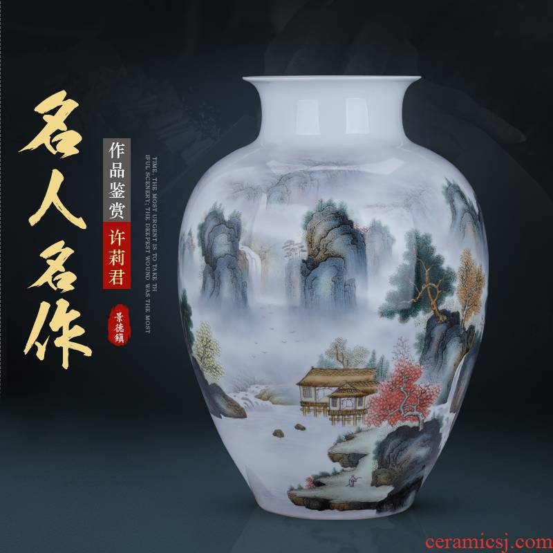 New Chinese style large vases, pottery and porcelain sitting room decorative porcelain office furnishing articles furnishing articles home decoration business gifts
