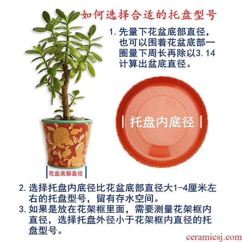 Double color round tray was upset water pans plastic tubs resin tray mobile chassis pot pad planter base