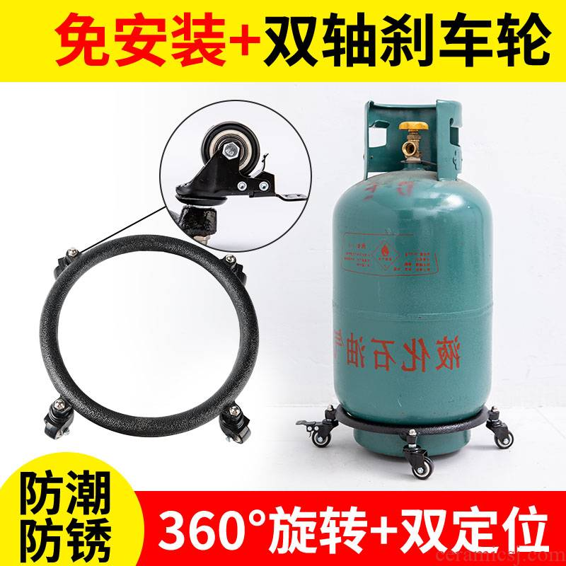 The gas bottle tray removable stainless steel shelf brackets universal wheel base stents gas cylinder bracket