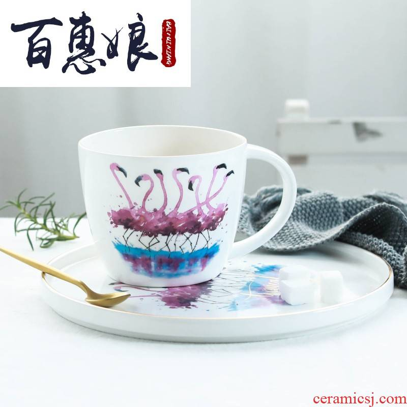 (niang clearance keller cup the flamingo paint and ceramic ipads China milk for breakfast a cup of coffee cup