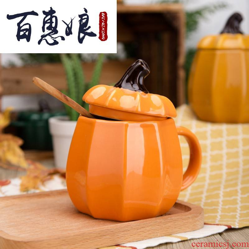 (niang hand made pumpkin breakfast cup, lovely ceramic cup creative keller cup of oatmeal with Halloween