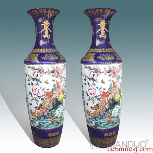Jingdezhen Jingdezhen painting of flowers and big vase landing landing vase company to open the vase