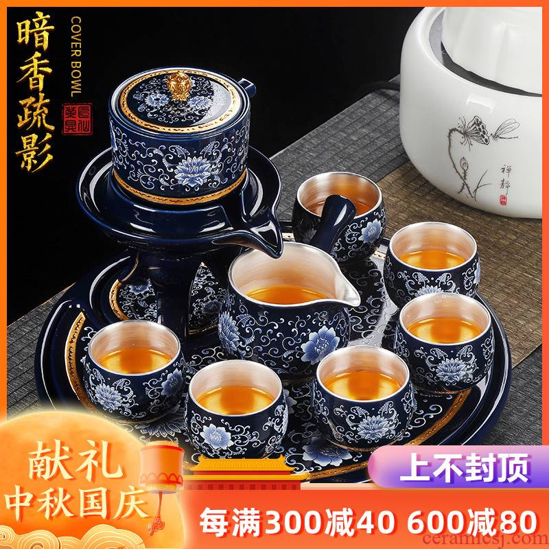 Artisan fairy coppering. As silver tea set tea service automatically Japanese home office ceramic cups lazy kung fu tea set