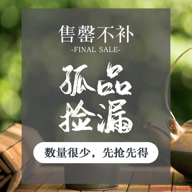 Ken shun ke inventory clearing tail cargo analyzes jingdezhen manual pure hand - made teacup tea cups