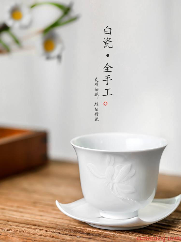 White porcelain sample tea cup kung fu noggin jingdezhen lotus carving masters cup a cup of pure checking ceramic cups of tea