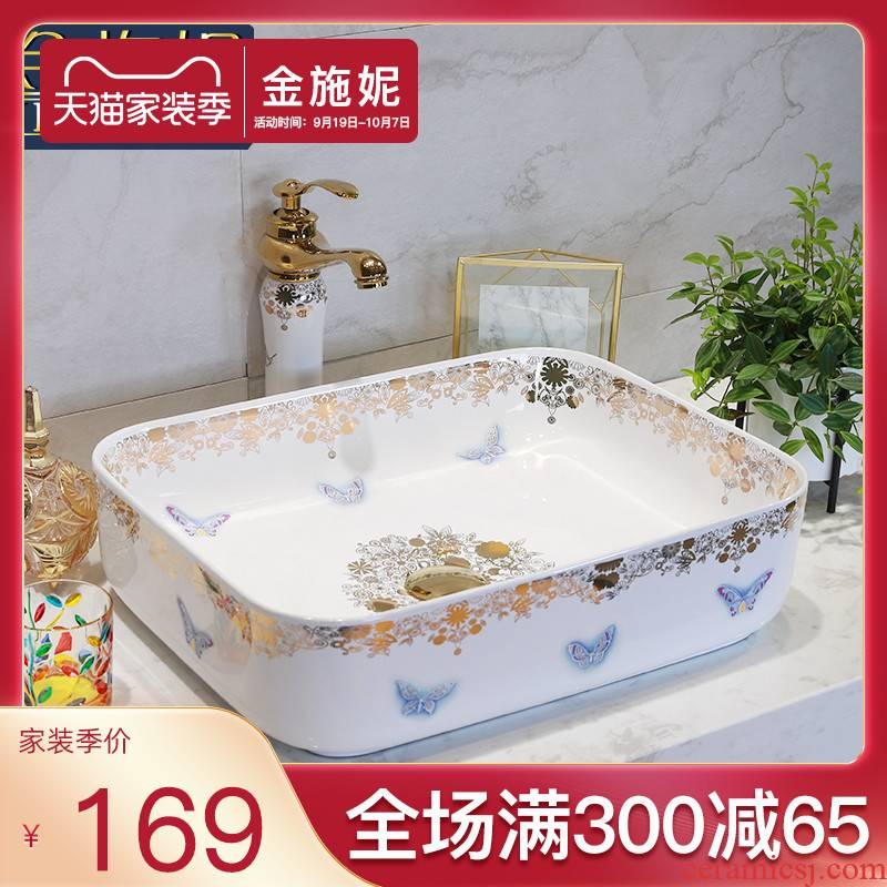 Northern wind diamond butterfly style stage basin sink single household toilet lavatory basin ceramic art