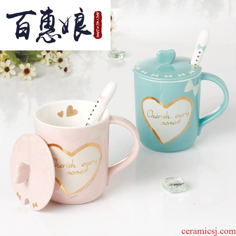 (niang 2018 creative valentine 's day lovers, lovely ceramic keller cup coffee cup with cover teaspoons of move